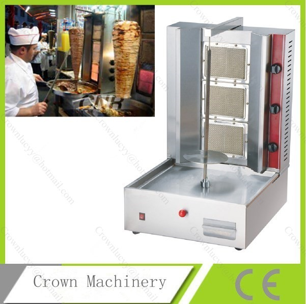 LPG gas shawarma kebab machine for sale; Gas Mini Kebab ...