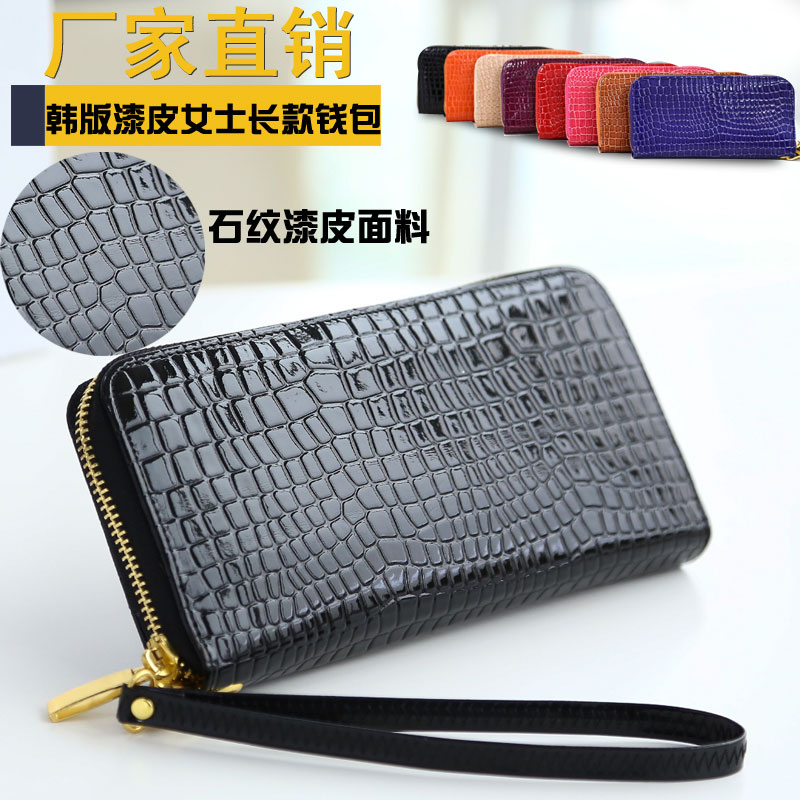 2016 Limited Sale Women Carteira Feminina Women Wallets Carteira Masculina Wallets Japanned Design Wallet Womens Clutch Handbag <br><br>Aliexpress