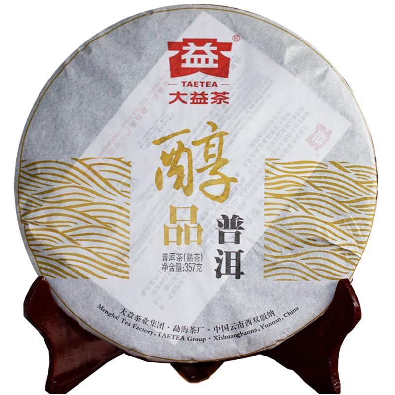 357g 7 1 menghai tea  PU er tea cake 201 tea, cooked   Chinese yunnan ripe puer brand puerh slimming green food 357g fragrance<br><br>Aliexpress