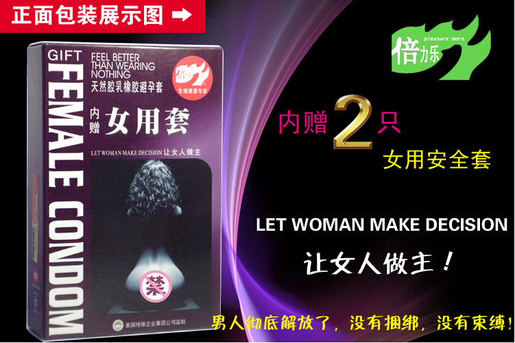Genuine beilile sets the female condom contraceptives Women's condom(China (Mainland))