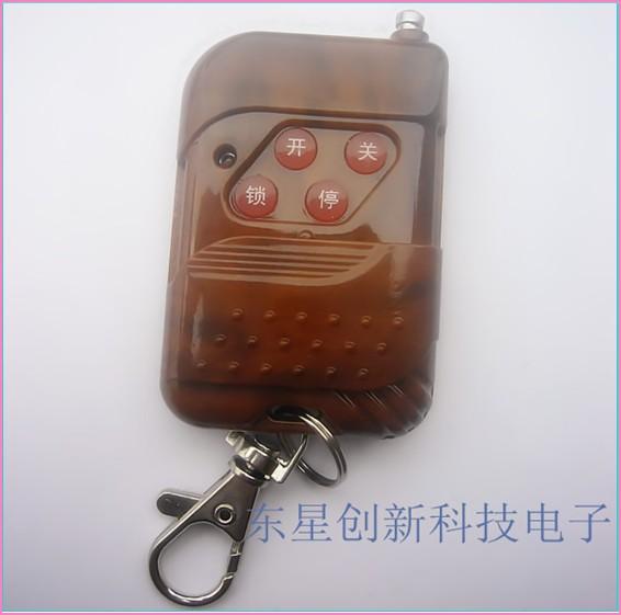 315 m/remote control / 315 m with remote control coding wireless remote control/T4 self-locking type remote control Brazil(China (Mainland))