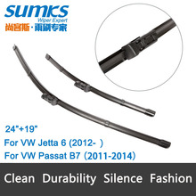 Free Shipping Sumks framless wiper blade for Volkswagen Jetta 6, soft rubber 24″+19″ windshield wiper blade 2pcs/pair