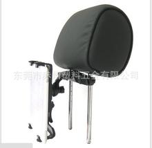 BILL / Bill Tablet PC iPad2 3 ipad car holder car back seat bracket(China (Mainland))