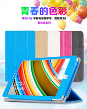 Newest ! original chuwi Hi8 case Original Leather Case cover For chuwi Hi8 8.0 inch Tablet PC