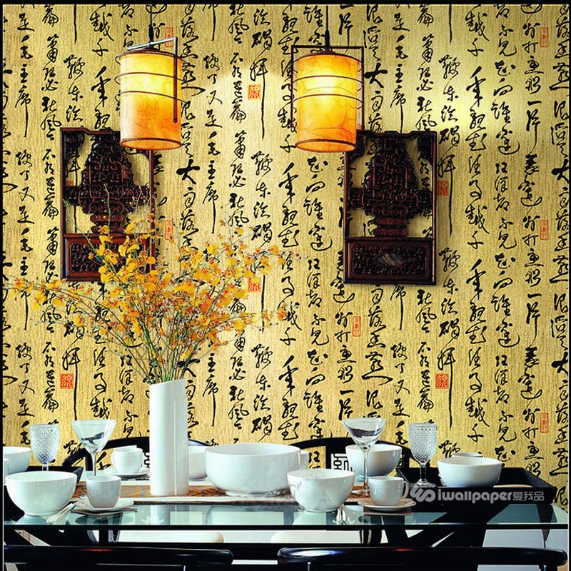 Chinoiserie wallpaper reviews online shopping for Chinese mural wallpaper