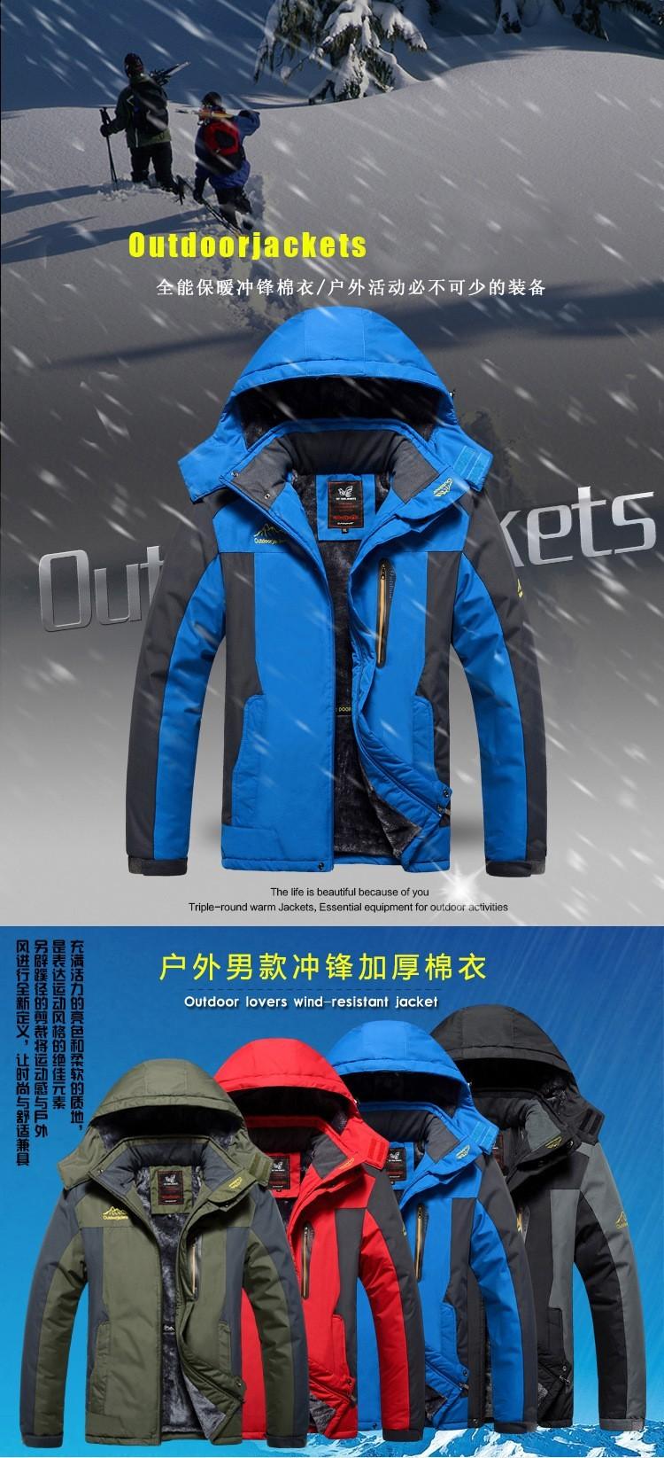 Скидки на 2016 осень и зима новый большой размер мужской такси толстый бархат теплое пальто куртка L-5XL6XL7XL8XL9XL с капюшоном случайно куртку