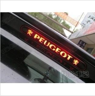 Drop shipping Automobile carbon fiber high brake stickers decoration vinyl film for peugeot 307(China (Mainland))