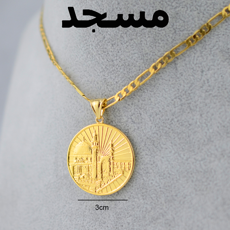 Islamic Mosque Pendant Necklace Chain Men Women Islam Architecture Moslem Place of Worship,Jewelry Masjid Arabic 18k Gold Plated(China (Mainland))