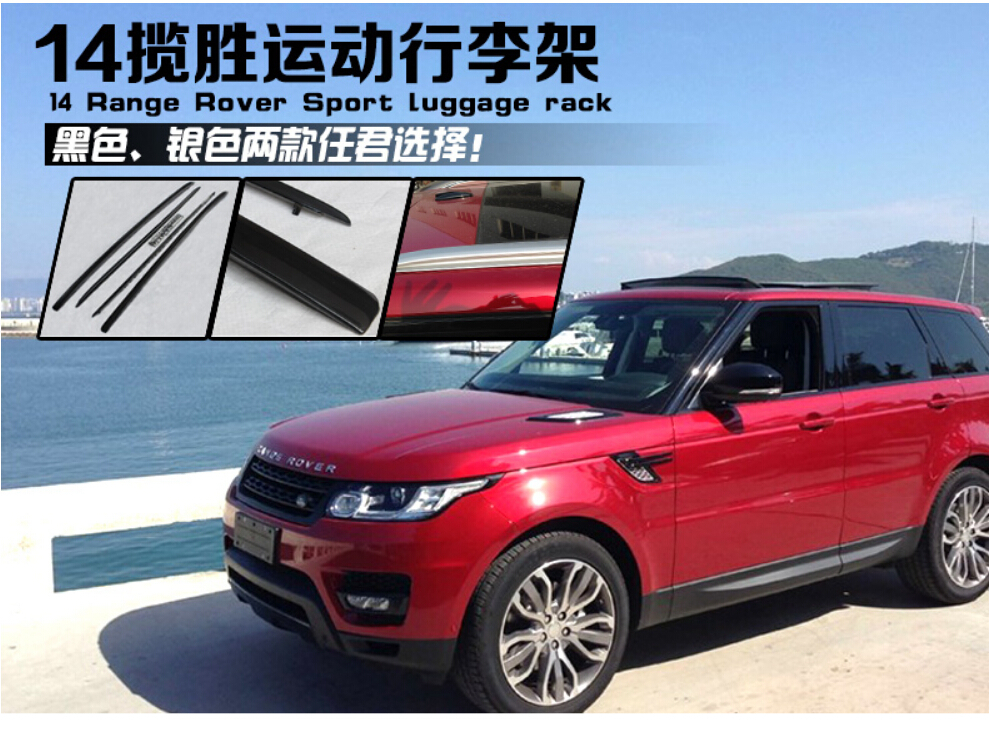 High Quality!Car screw fixing Roof Rack/Luggage rack Roof Racks Accessories For Land Rover Range Rover Sport 2014.shipping(China (Mainland))