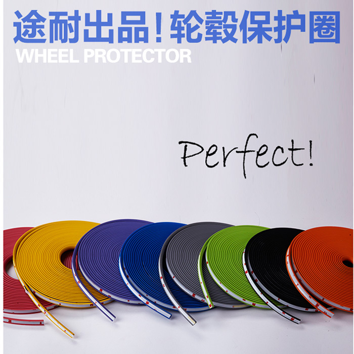 TOURNA For Universal Products Car Hub Stickers Wheel Rim Protector Rings Car Wheel Hub Tire Rims Tire Guard Line Rubber 7.8M(China (Mainland))
