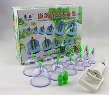 12PCS Set Chinese Medical Vacuum Cupping Device Vacuum Pull Cylinders Cupping Kit Body Suction Health Massage