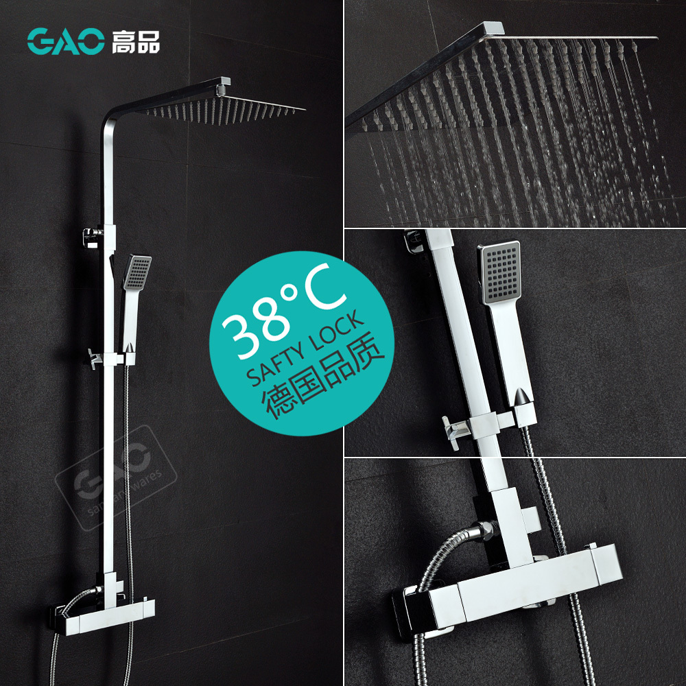 """Free Shipping Wholesale And Retail Brass Thermostatic Shower Set, Bathroom Rain Shower System with 10"""" Shower Air In Function(China (Mainland))"""