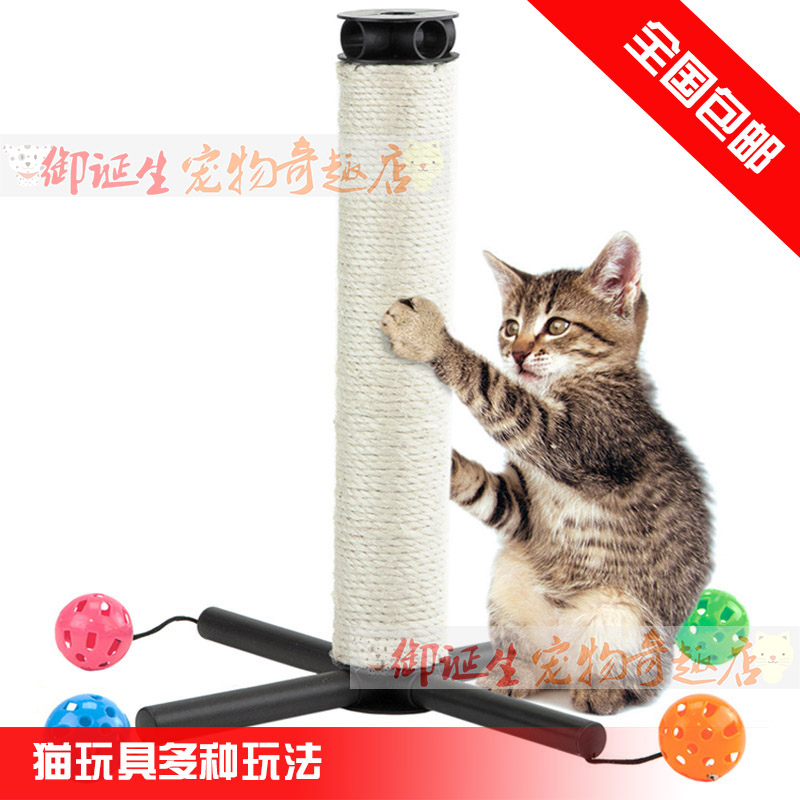 Green Good Quality Natural Sisal Cat Scratch Board Scratcher Scratching Post Cat Tree Climb Puzzle Game with Ball Catnip Pet Toy(China (Mainland))