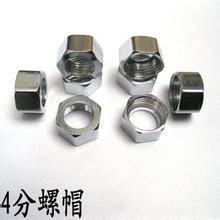 Фотография 304 stainless steel bellows nut 4 stars nuts wave height of 16 screw cap