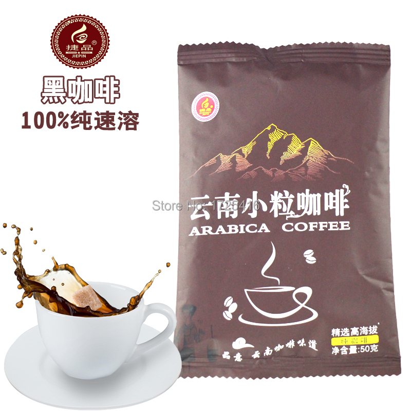 2015 new black Yunnan arabica coffee unsweetened instant coffee powder 100 free shipping