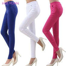 Slim Hip Stretch Pants Fashion Women's Pants Were Thin Pencil Pants Popular Tight Trousers For Women(China (Mainland))