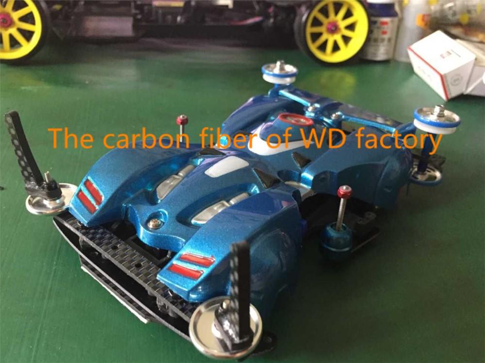 RC MINI 4WD 1.5mm Carbon Fiber Wide Front Plate /Self-made Parts Tamiya MINI 4WD Wide Front Plate Components C003 2Pcs/lot