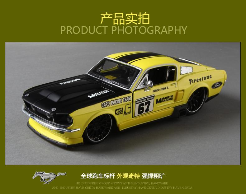 форд мустанг модели концепт кар
