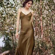 Dulzura 2019 אביב קיץ שמלת נשים v צוואר ללא משענת רצועת vestidos streetwear ארוך שמלת תלבושות פסטיבל אלגנטי משי סאטן(China)