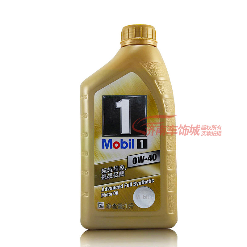 Genuine High Grade Motor Oil Motor Oil Mobil Fully