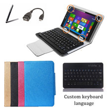 Wireless Bluetooth Keyboard Case Stand Cover For Chuwi HI8 Dual OS Keyboard Language Layout Customized + Free Gifts