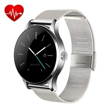 K88H Wach Bluetooth SmartWatch MTK2502 Heart Rate Monitor Wearable Health Wrist Smart Watch Clock Android Phone ios iphone - SoonyWorld Industrial Technology store
