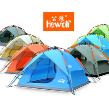 Male wolf outdoor tent double 3-4 people camping gear automatic speed open tent camping kit