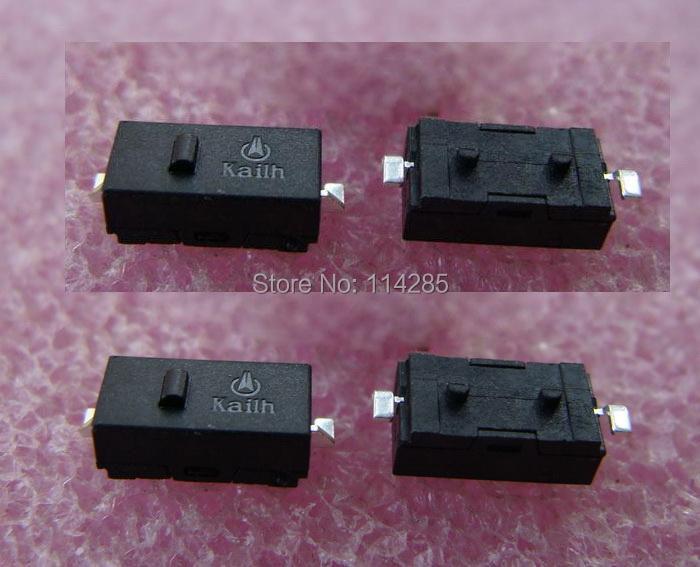 все цены на Компьютерная мышка 2 Kailh Logitech MX M905 онлайн
