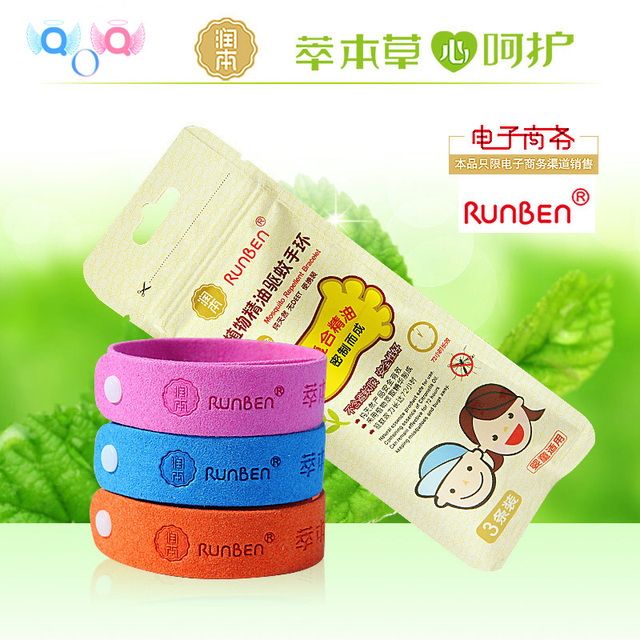 Plant essential oil mosquito repellent hand ring mosquito repellent band 3 a0157