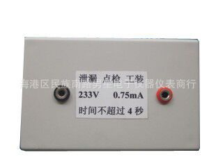 Calibration Checkbox for Leakage current tester<br><br>Aliexpress