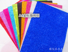 Multicolor EVA Sponge Glitters Foam Paper For Background Fold scrapbooking Paper Craft Punch Stamping DIY Gift Decor punchers(China (Mainland))
