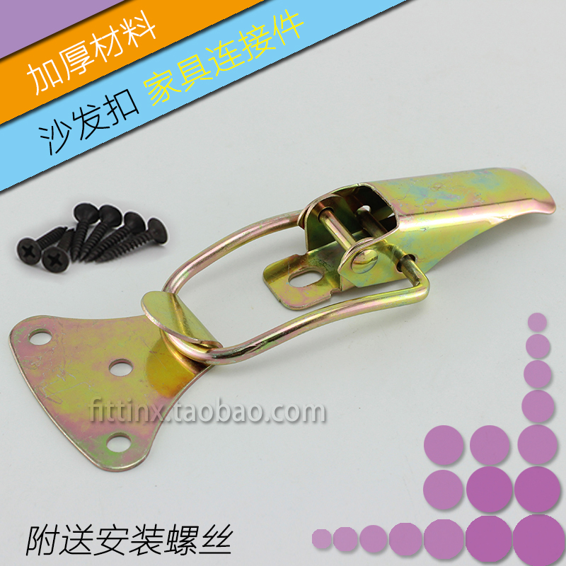 Drill berserk seat connection fasteners lock ring buckle seat furniture connection buckle sofa(China (Mainland))