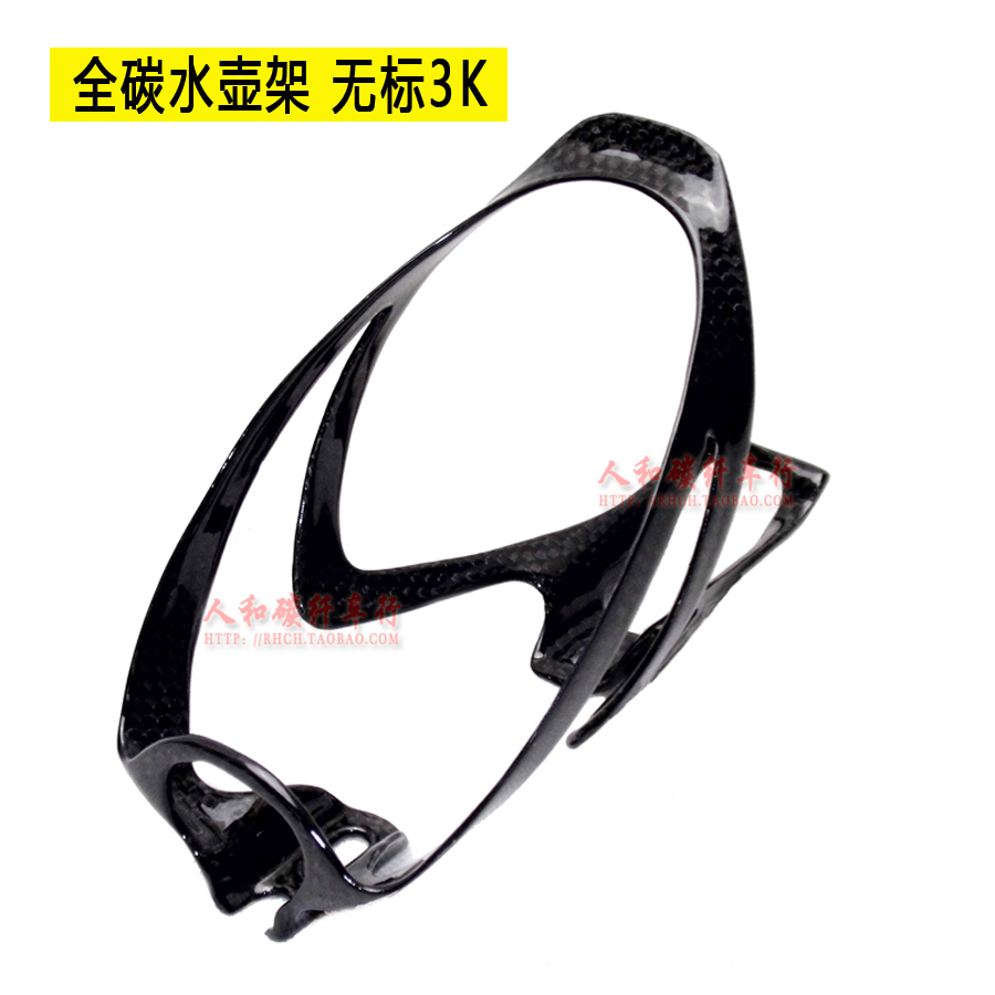 14 scale-free 3k ultra-light mountain bike the road bicycle full carbon fiber bottle cage 3k<br><br>Aliexpress
