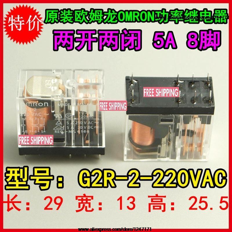 NEW 6PCS Power Relay G2R-2-220VAC G2R-2-AC220V AC 5A<br><br>Aliexpress