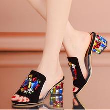 2015 New Classic Colorful Rhinestone Peep Toe Women Summer Sandals Cowhide Medium Square Heel Beads Lady Office Career Slippers
