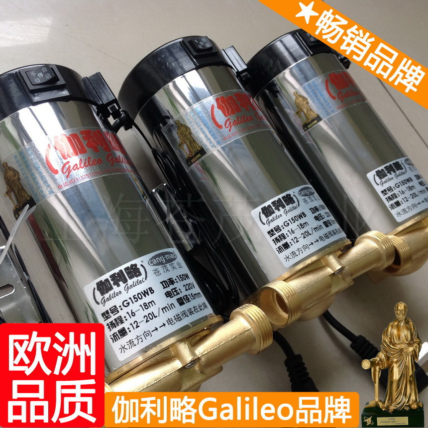 Full automatic household booster pump household tap water pressure pump pipeline booster pump 2T Fen<br><br>Aliexpress