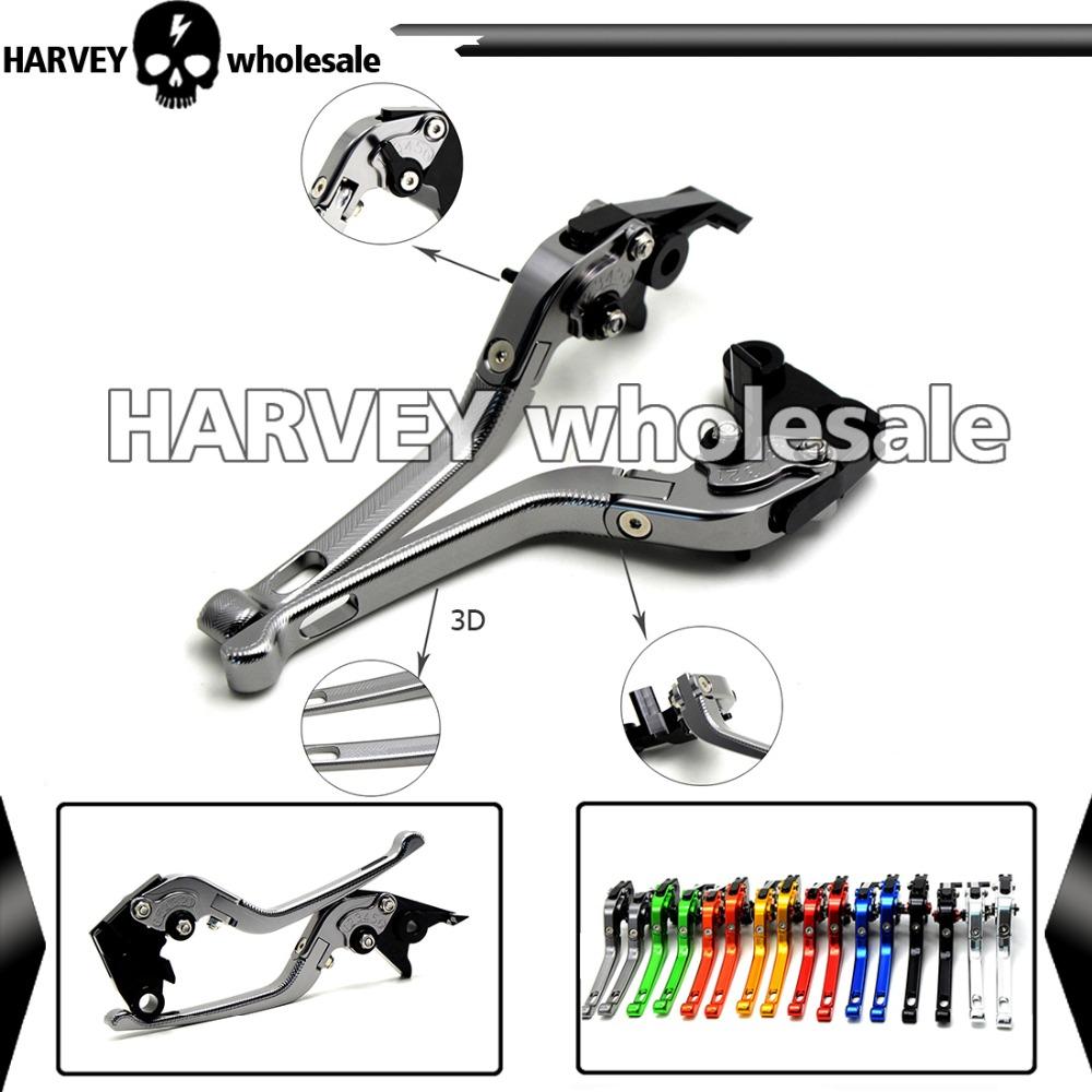 2016 aluminum Motorcycle Foldable 3D Brake Levers for YAMAHA TMAX 500 530 2008 - 2015 good quality Brake Levers titanimum