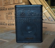 KTV single 15 -inch full-range sound stage theatrical performances professional conference speaker