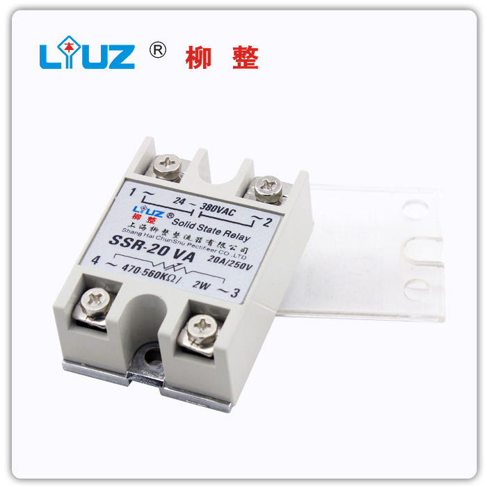 [ZOB] Solid state relay SSR20VA single phase solid state voltage regulator - miniature relay  -10pcs/lot<br><br>Aliexpress