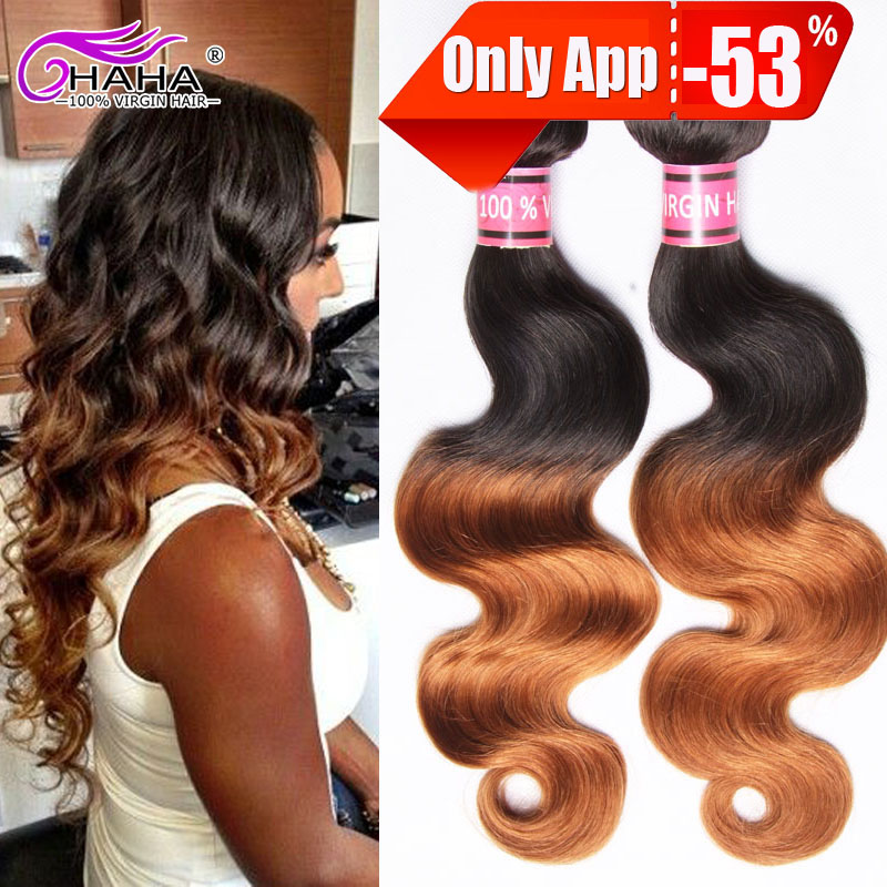 Brazilian Virgin Hair Body Wave 4Pcs/ lot  Remy Queen Hair Products Omber 2Tone Grade 7A 100% Human Hair Weft Extensions On Sale<br><br>Aliexpress