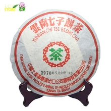Puer tea chinese puer tea 357g shu pu erh 357g  pu-erh raw pu'er tea cake chinese shu pu erh weight loss chinese shu pu er 357g(China (Mainland))