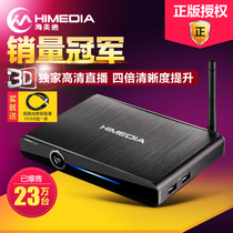 HD 3D Blu-ray player wifi network HDD player HD network video player(China (Mainland))