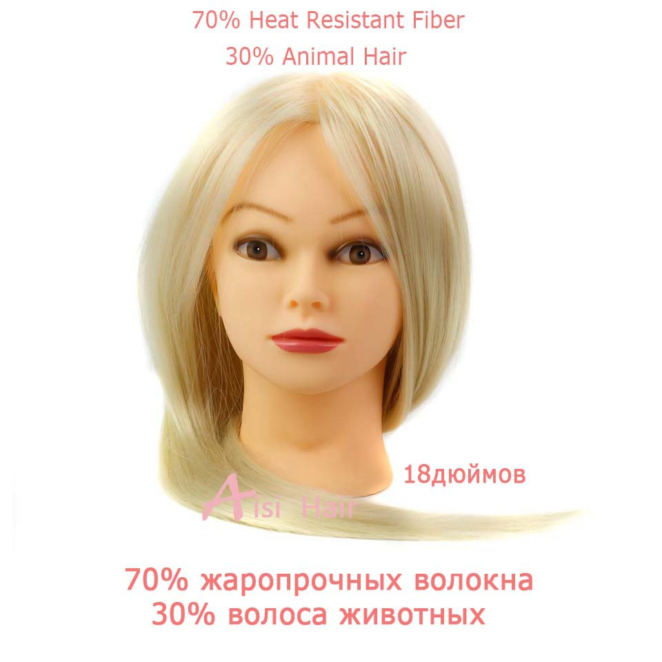 18 Female Blonde Mannequin Training Head  with make up Heat Resistant Synthetic Fiber &amp; Animal Hair Hairdressing  High Quality<br><br>Aliexpress