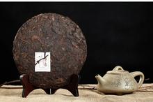 Free shipping Menghai tea with sweet ripe pu er tea 357g puerh Ripe puer tea Organic