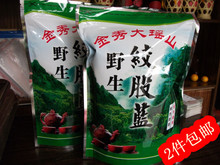Top 500g Gynostemma Pentaphyllum AAAAA Wild Jiaogulan Tea  100% Natural Organic Herbal Sex Tea Free Shipping
