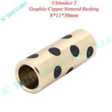 Ultimaker 2 Graphite Copper Sintered Bushing 8*11*30mm Self – lubricating bearing 3d Printer Accessories lubricating bearing