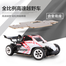100% Original WLtoys K979 1:28 2.4G 4CH RTR Off-Road Remote Control RC Car High-speed 30km/h Alloy Chassis Structure(China (Mainland))