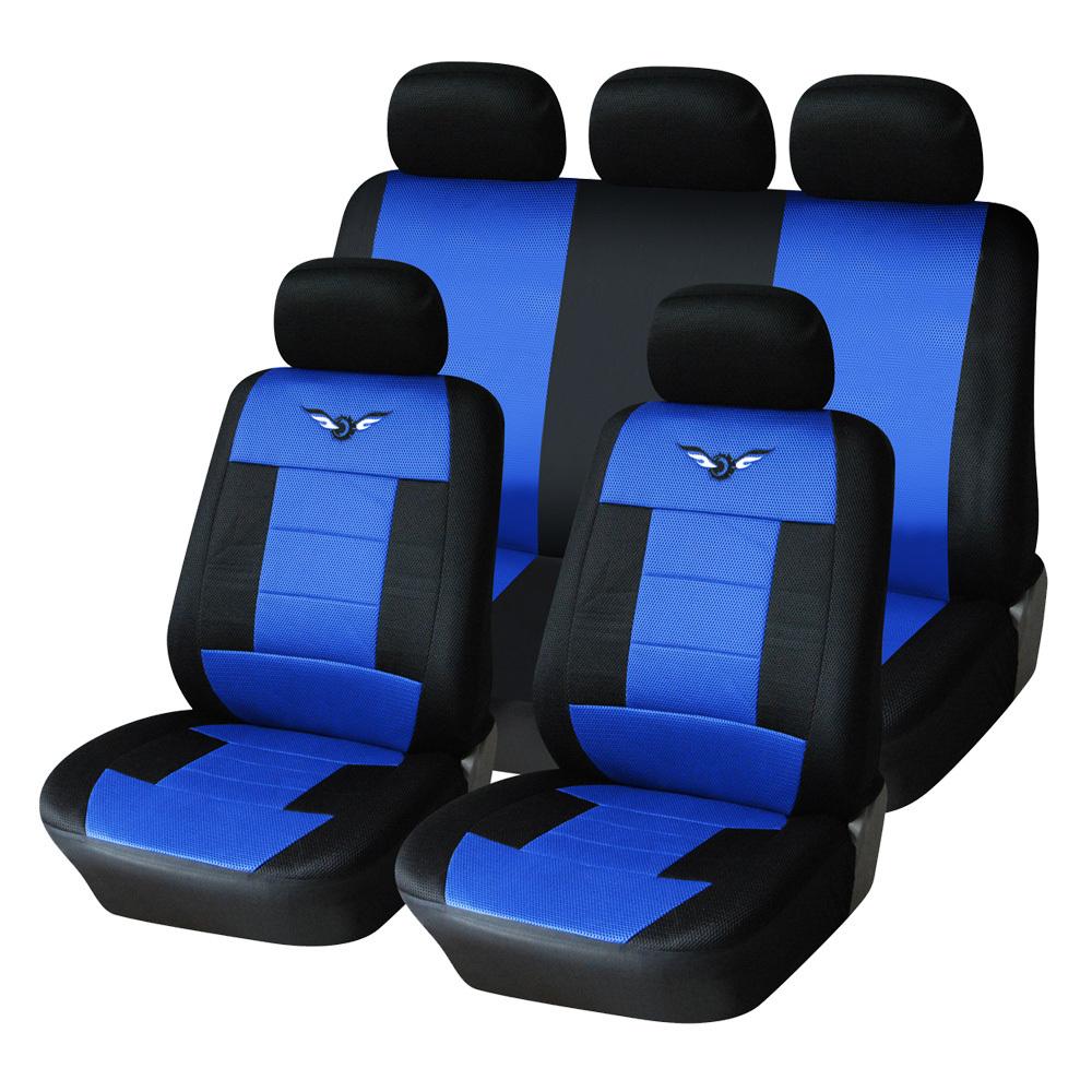 Универсальные авто чехлы и накидки - CarStyle