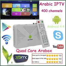 Arabic IPTV Box 1GB/8GB Live Streaming Channel Amologic s805 Quad Core Android 4.4 Arabic Android TV Box HD1080P