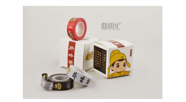 Wholesale New (3pcs/lot) DIY special Chinese characters masking tape,Adhesive Crafts Decor Scrapbooking Card making(China (Mainland))
